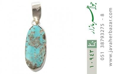 مدال فیروزه نیشابوری فریم دست ساز - کد 10943