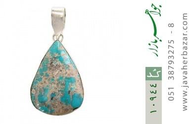 مدال فیروزه نیشابوری فریم دست ساز - کد 10944