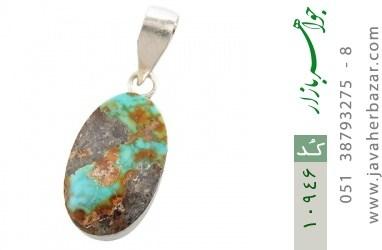 مدال فیروزه نیشابوری فریم دست ساز - کد 10946