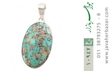 مدال فیروزه نیشابوری فریم دست ساز - کد 10947