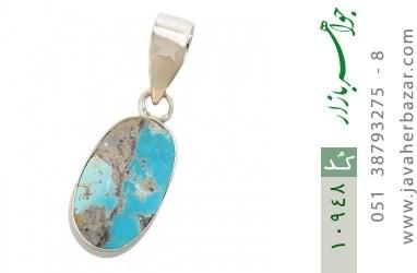 مدال فیروزه نیشابوری فریم دست ساز - کد 10948