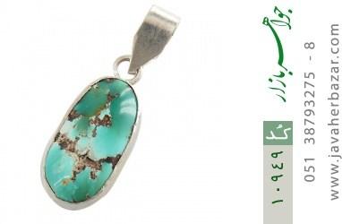 مدال فیروزه نیشابوری فریم دست ساز - کد 10949