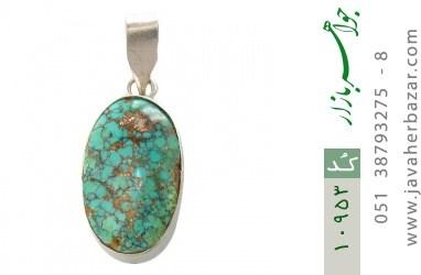 مدال فیروزه نیشابوری فریم دست ساز - کد 10953