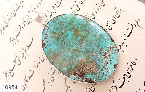مدال فیروزه نیشابوری فریم دست ساز - تصویر 4