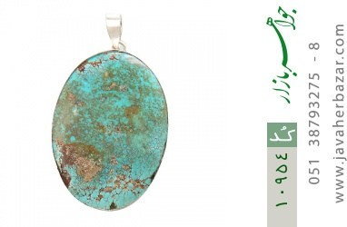 مدال فیروزه نیشابوری فریم دست ساز - کد 10954
