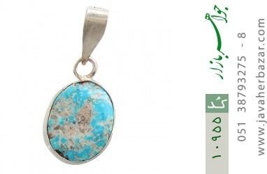 مدال فیروزه نیشابوری فریم دست ساز - کد 10955