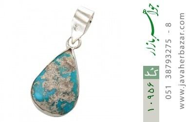 مدال فیروزه نیشابوری فریم دست ساز - کد 10956