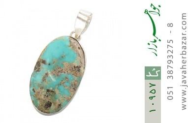 مدال فیروزه نیشابوری فریم دست ساز - کد 10957