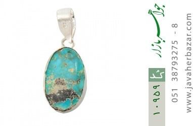 مدال فیروزه نیشابوری فریم دست ساز - کد 10959