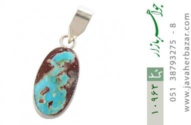 مدال فیروزه نیشابوری فریم دست ساز - کد 10963
