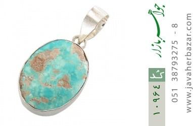 مدال فیروزه نیشابوری فریم دست ساز - کد 10964
