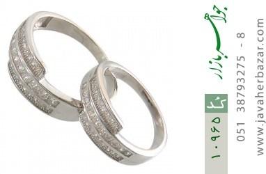 حلقه ازدواج نقره طرح هانا - کد 10965