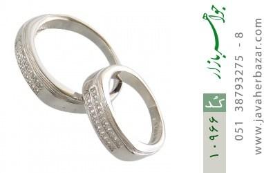 حلقه ازدواج نقره طرح تابان - کد 10966