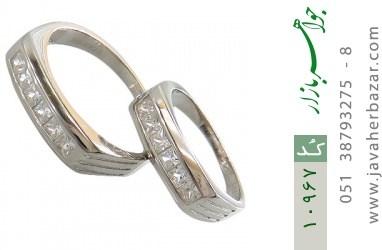 حلقه ازدواج نقره طرح یکتا - کد 10967