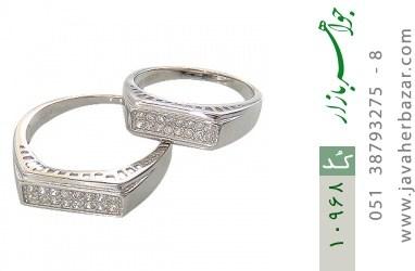 حلقه ازدواج نقره طرح همدم - کد 10968