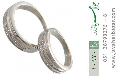 حلقه ازدواج نقره طرح نگار - کد 10970