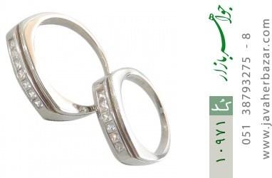 حلقه ازدواج نقره طرح محبوب - کد 10971