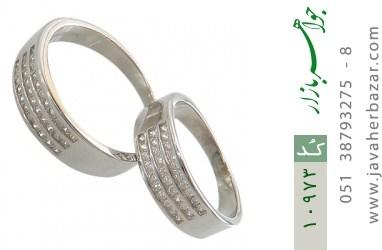 حلقه ازدواج نقره طرح نازی - کد 10973