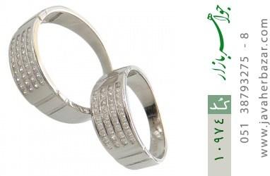 حلقه ازدواج نقره طرح اقلیما - کد 10974