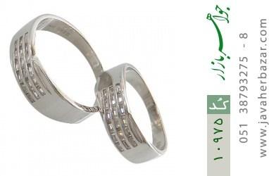 حلقه ازدواج نقره طرح جمیل - کد 10975