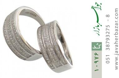 حلقه ازدواج نقره طرح باشکوه - کد 10976