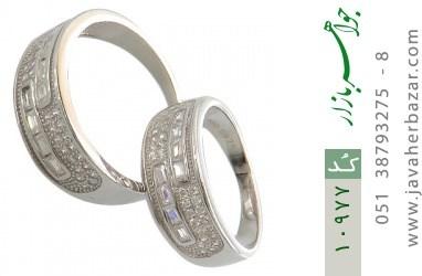 حلقه ازدواج نقره طرح رویا - کد 10977
