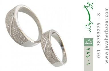 حلقه ازدواج نقره طرح غزل - کد 10978