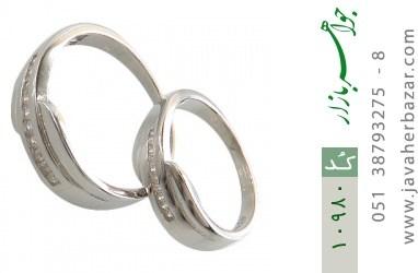 حلقه ازدواج نقره طرح اریب - کد 10980