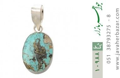 مدال فیروزه نیشابوری فریم دست ساز - کد 10988