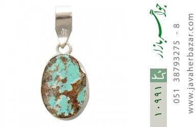مدال فیروزه نیشابوری فریم دست ساز - کد 10991