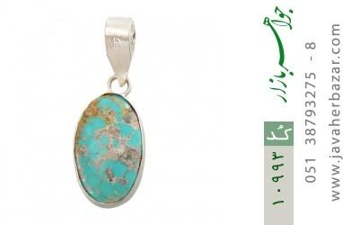 مدال فیروزه نیشابوری فریم دست ساز - کد 10993