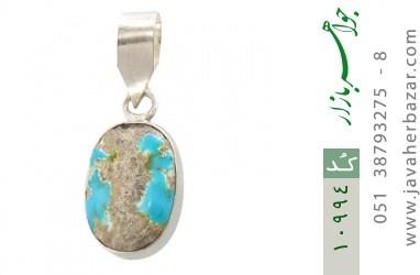 مدال فیروزه نیشابوری فریم دست ساز - کد 10994