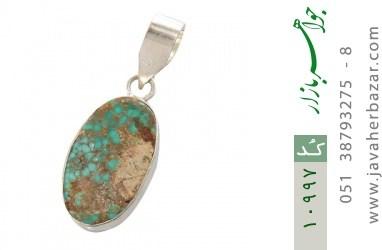مدال فیروزه نیشابوری فریم دست ساز - کد 10997