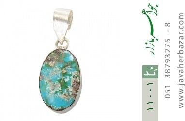 مدال فیروزه نیشابوری فریم دست ساز - کد 11001