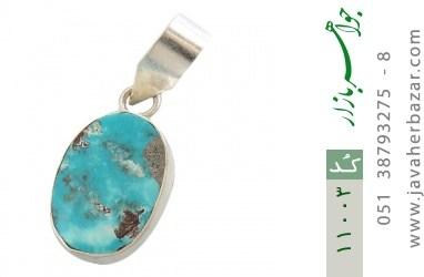 مدال فیروزه نیشابوری فریم دست ساز - کد 11003