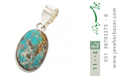 مدال فیروزه نیشابوری فریم دست ساز - کد 11004