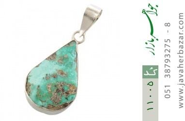 مدال فیروزه نیشابوری فریم دست ساز - کد 11005