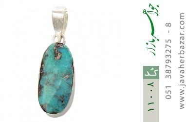 مدال فیروزه نیشابوری فریم دست ساز - کد 11008