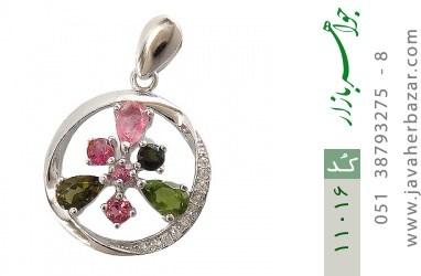 مدال تورمالین طرح بهار زنانه - کد 11016