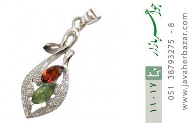 مدال تورمالین طرح غزل زنانه - کد 11017