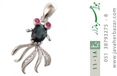 مدال تورمالین ماهی درخشان زنانه - کد 11018