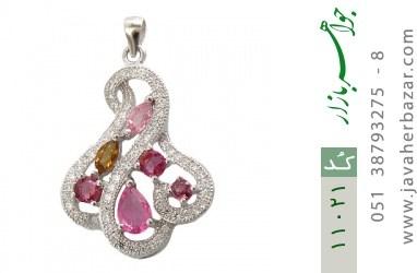 مدال تورمالین درشت طرح ناژین زنانه - کد 11021