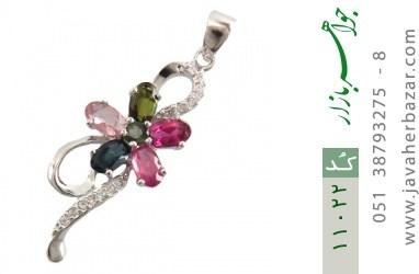 مدال تورمالین طرح طراوت زنانه - کد 11022