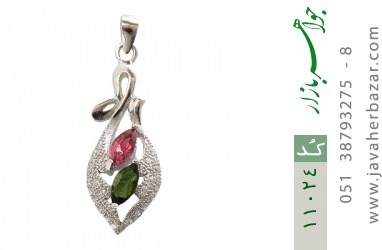 مدال تورمالین طرح غزاله زنانه - کد 11024