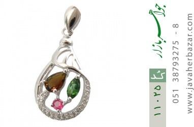 مدال تورمالین طرح نرمین زنانه - کد 11025