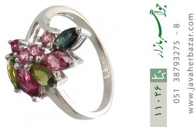 انگشتر تورمالین طرح تبسم زنانه - کد 11026
