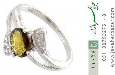 انگشتر تورمالین طرح عسل زنانه - کد 11028