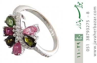 انگشتر تورمالین طرح جواهر زنانه - کد 11029