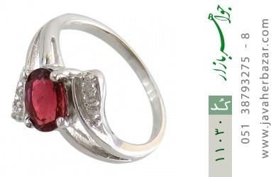 انگشتر تورمالین طرح مهناز زنانه - کد 11030