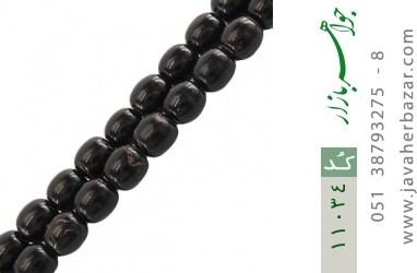 تسبیح یسر حجاز 101 دانه اعلاء و کمیاب - کد 11034